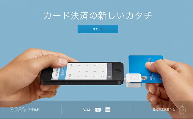 スマートフォン決済システムを使って車検料金をキャッシュレス対応に