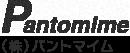 (株)パントマイム WEBサービス