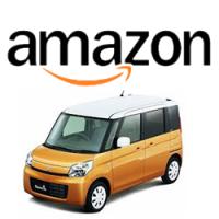 【中古車業界激震】Amazonが中古車販売に乗り出しました!