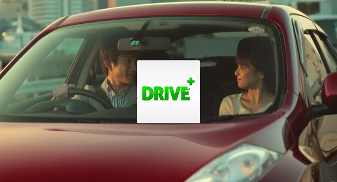 クルマとLINEでトークできるガリバー「DRIVE+」が何気にすごい件