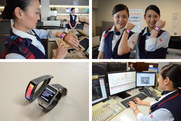 JALと野村総研、ウェアラブル端末の実証実験 羽田空港で