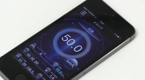 最大30日分の燃費データをスマホに表示「DriveMate d-OBD」