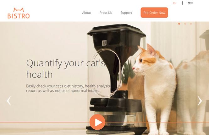 猫の顔を認識する自動給餌器「Bistro」